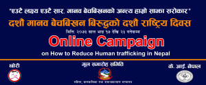 trafficking-banner